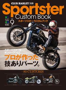 CLUB HARLEY 別冊 Sportster Custom Book Vol.9