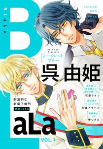 ××LaLa BLaLa Vol.1(雑誌)