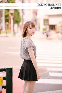 [TOKYO IDOL NET] 上月せれな