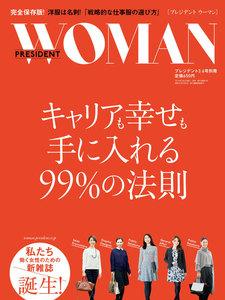 PRESIDENT WOMAN Vol.2