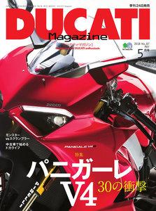 DUCATI Magazine 2018年5月号
