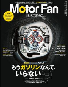 モーターファン・イラストレーテッド VOL104