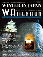 WINTER IN JAPAN/Wattention Tokyo vol.04