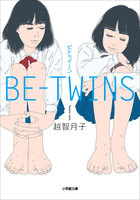 BE-TWINS