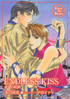 ENDLESS KISS