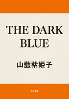 THE DARK BLUE