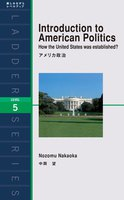 Introduction to American Politics
