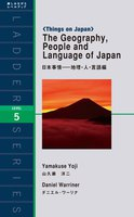The Geography, People and Language of Japan