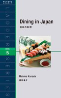 Dining in Japan