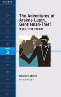 The Adventures of Arsene Lupin, Gentleman-Thief