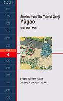 Stories from The Tale of Genji Yugao
