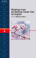 Readings from the National Center Test for English