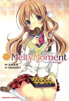 MeltyMoment - 漫画