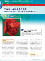 CARDIAC PRACTICE Vol.27No.2(2016.4)
