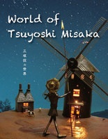 World of Tsuyoshi Misaka
