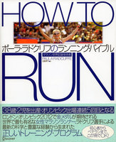 HOW TO RUN