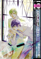 COLD LIGHT - 漫画