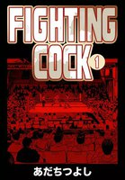 FIGHTING COCK - 漫画
