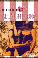 ALL NIGHT LONG - 漫画