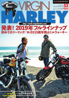VIRGIN HARLEY 2018年11月号(vol.53)