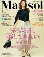 ab382116bf44 最新・歴代】ファッション誌人気ランキング(19ヵ年分):1位~50位 ...