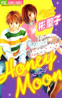 Honey Moon - 漫画
