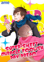 SUPER SWEET MIRACLE FOOLISH DAYDREAM - 漫画