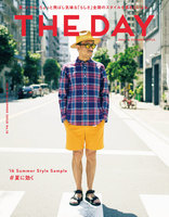 THE DAY No.18 Mid Summer Issue