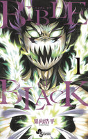 BIBLE OF BLACK - 漫画