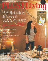 PLUS1 Living No.93