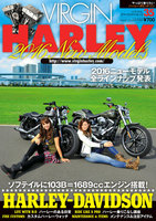 VIRGIN HARLEY 2015年11月号(vol.35)