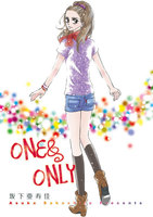 ONE&ONLY - 漫画