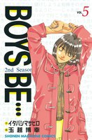 BOYS BE… 2nd Season 5巻 - 漫画