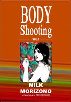 BODY Shooting - 漫画