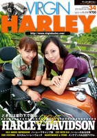 VIRGIN HARLEY 2015年8月号(vol.34)
