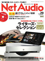 Net Audio vol.29
