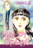 HAPPY SEEDS - 漫画