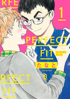 PERFECT FIT - 漫画