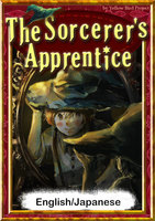 The Sorcerer's Apprentice 【English/Japanese versions】