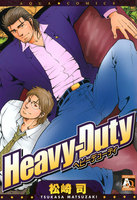 Heavy-Duty - 漫画