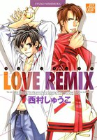 LOVE REMIX - 漫画
