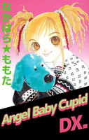 Angel Baby Cupid DX. - 漫画
