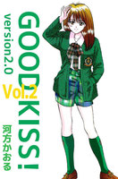 GOOD KISS! Version2.0 2巻 - 漫画