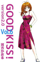 GOOD KISS! Version2.0 6巻 - 漫画