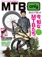 MTB only
