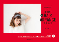 RUMI 1st HAIR ARRANGE BOOK
