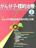Learn more from previous clinical trial NeoALTTO試験とALTTO試験から学ぶもの