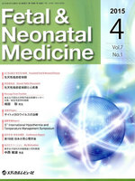 Fetal & Neonatal Medicine Vol.7No.1(2015April)