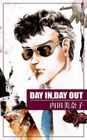 DAY IN,DAY OUT - 漫画
