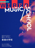 WIRED(ワイアード) Vol.21